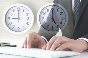 デジタルサイネージの活用|働き方改革