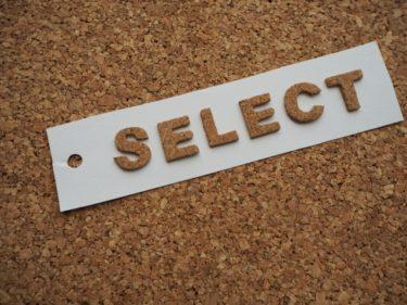 デジタルサイネージの会社の選び方|導入時