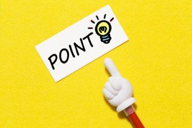 屋外用デジタルサイネージを選ぶ際の注意点|メリット等も解説